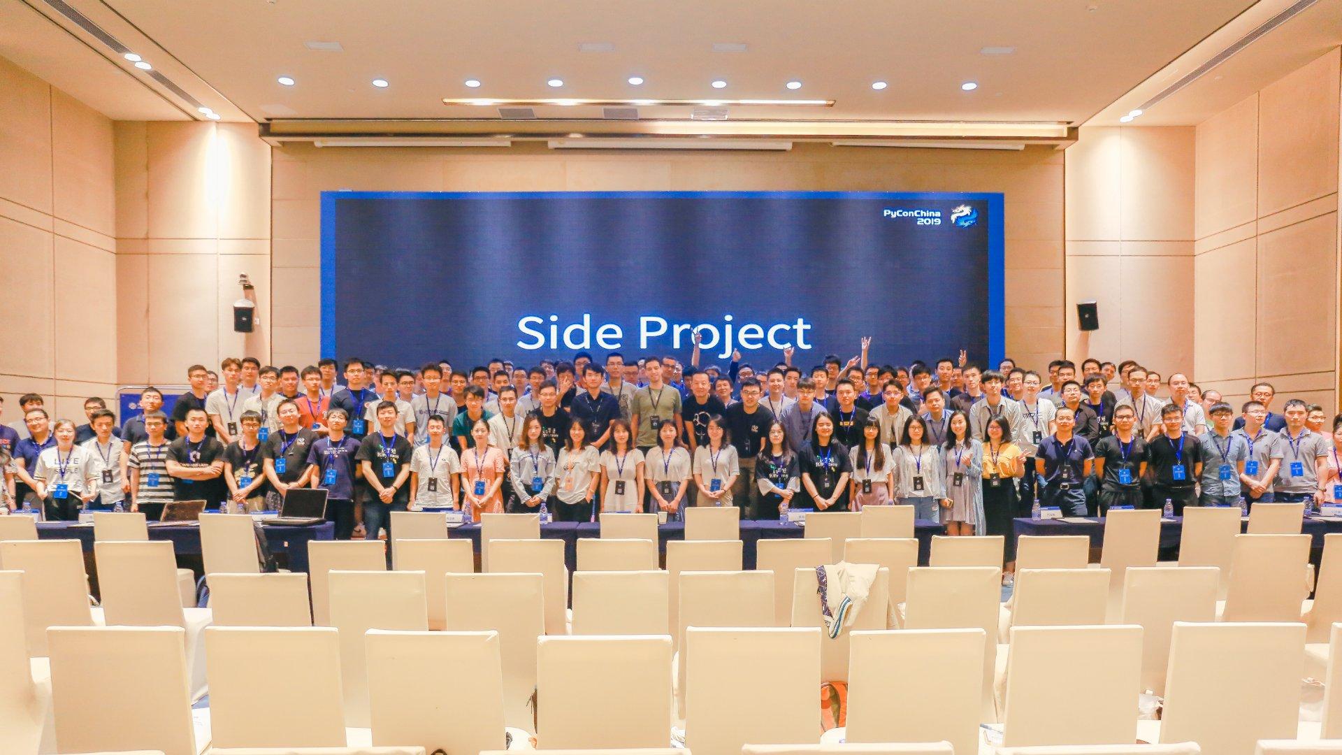 PyCon China 2019开发者大会